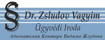 Ваш Адвокат в Венгрии и Европе